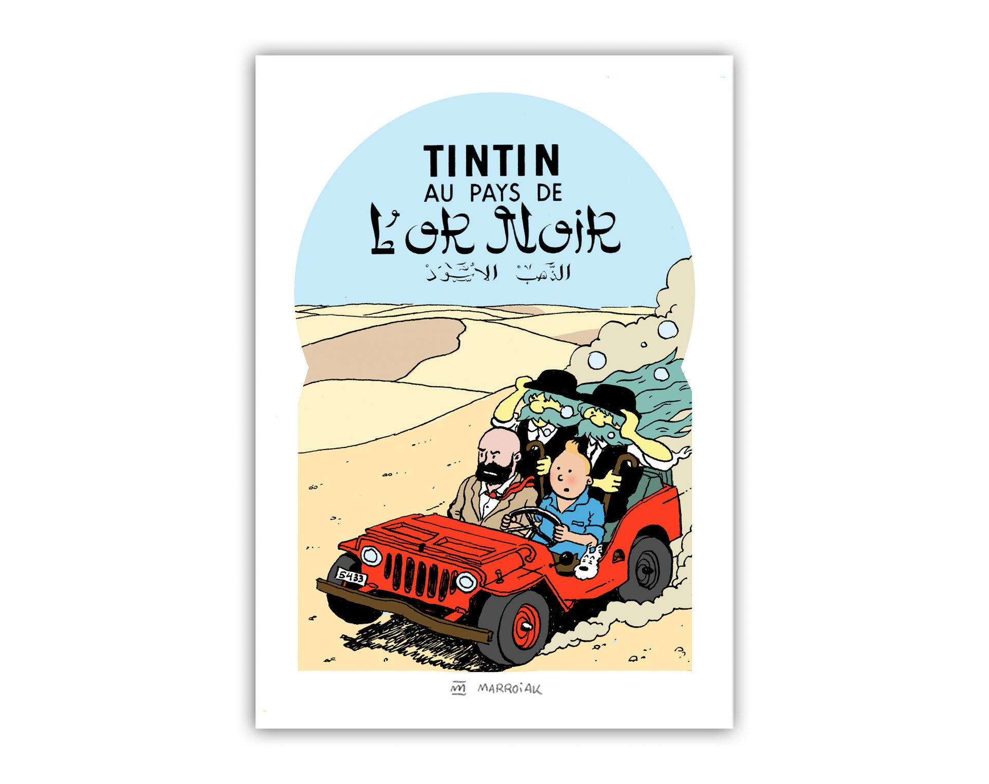 Lámina falsa de Tintin en el país del oro negro. Portada