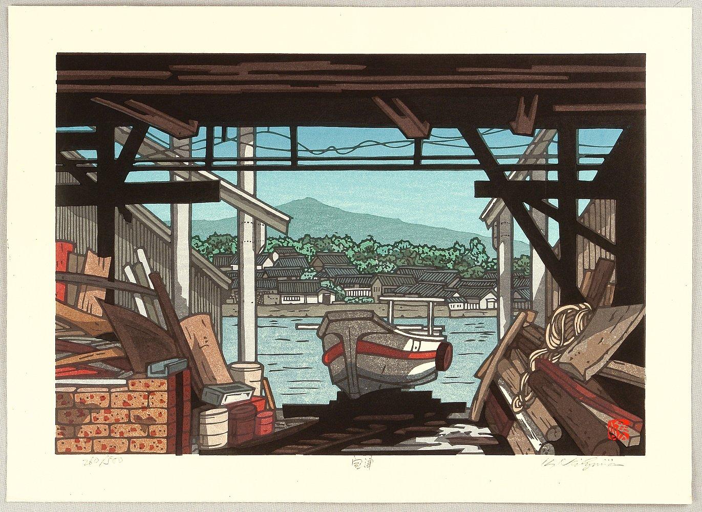 Ilustración japonesa de una barca