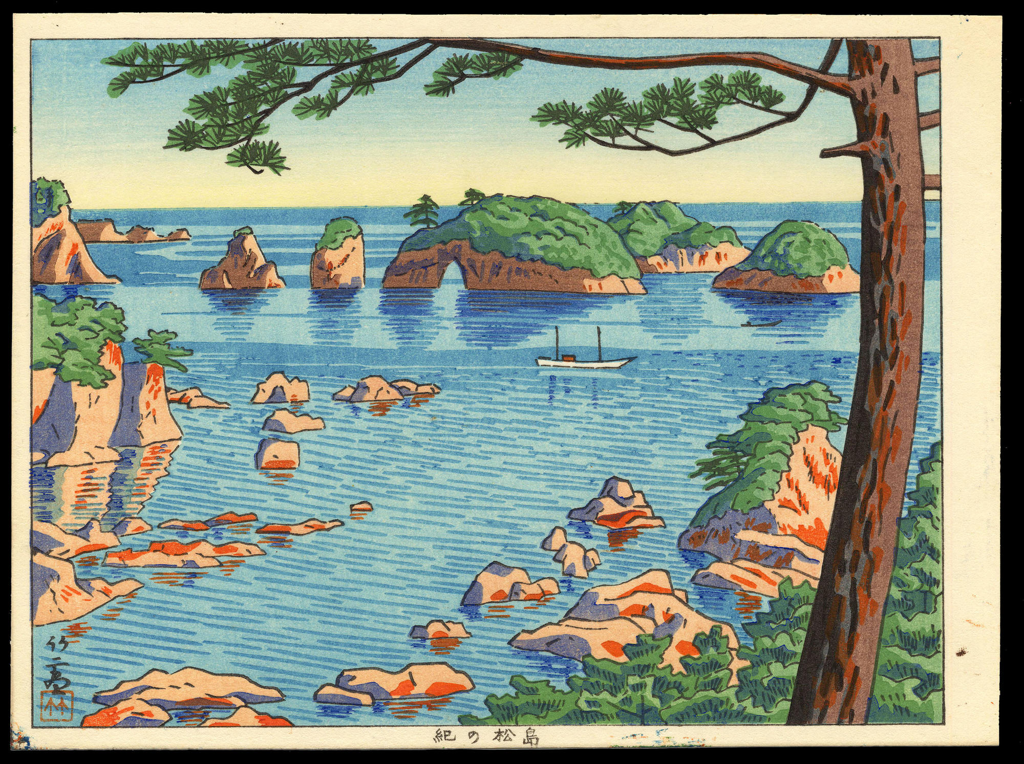 Ilustración japonesa takeji asano. Estampa ukiyo-e playa japon