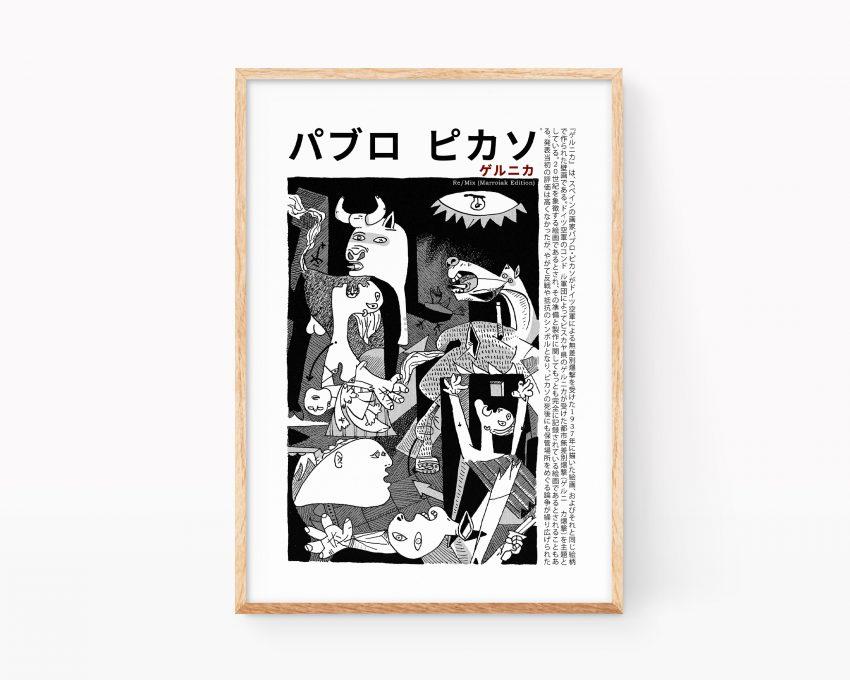 Cuadro para enmarcar con un diseño en japonés de la pintura de Pablo picasso el Guernica, obra maestra del cubismo. Arte de vanguardia. Edición decorativa en blanco y negro.