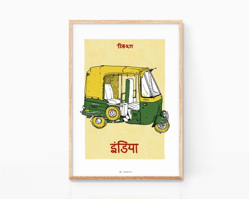 Cuadro para enmarcar decorativo con un dibujo de una rickshaw (tuk tuk) de la India. Ilustración de viaje. Cuadro para enmarcar.