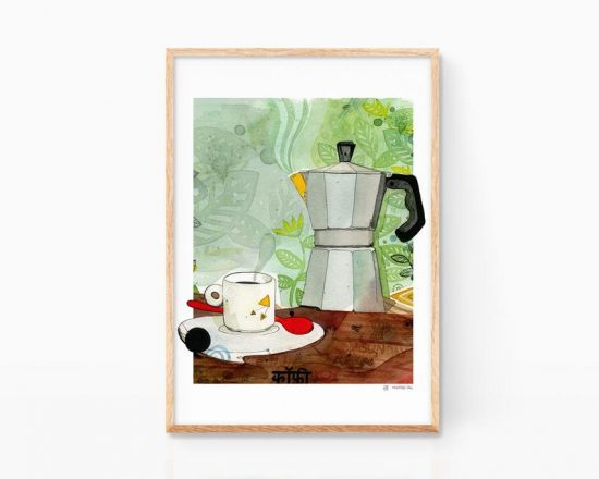 Poster with a watercolor drawing of a coffee pot and a cup of coffee. Table for decoration of kitchens and cafes.