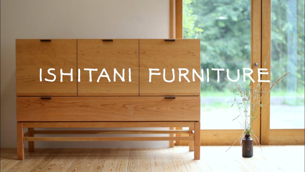 Fotografía del artista japonés de la madera Ishitani Furniture. Mueble hecho a mano.