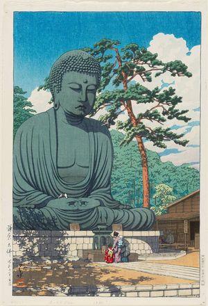 Lámina con una ilustración del artista japonés Kawase Hasui